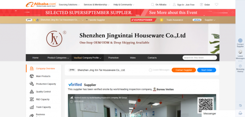 ImportKey Alibaba verified supplier